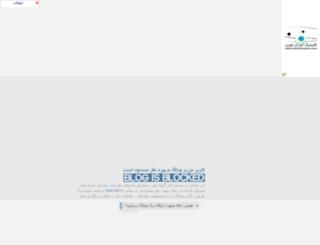 fatfast.roomfa.com screenshot