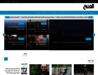 fath-news.com screenshot