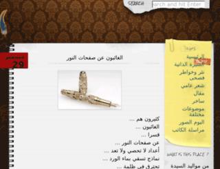 fathiessa.com screenshot