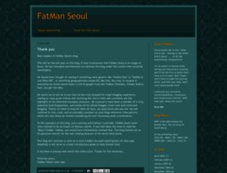 fatman-seoul.blogspot.co.il screenshot