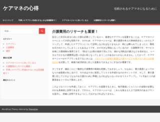 faviola.net screenshot