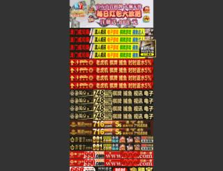 favload.com screenshot