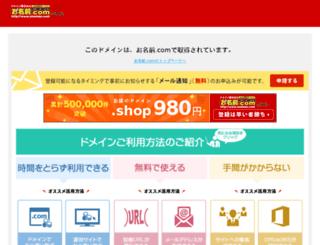 favouritesdug.info screenshot