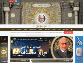 fawzyabuzeid.com screenshot