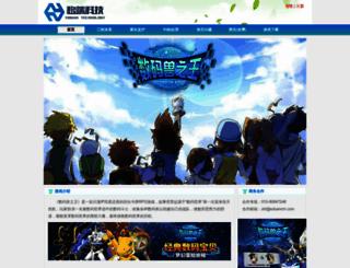 faxianapk.com screenshot