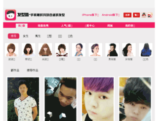 faxingwu.com screenshot