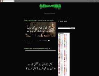 faysalspoetry.blogspot.com screenshot