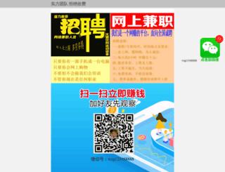 fazermarketing.com screenshot