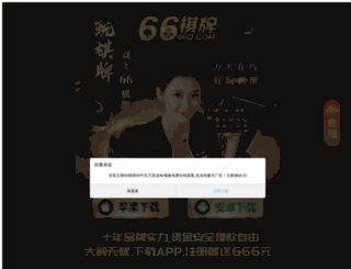 fb0755.com screenshot