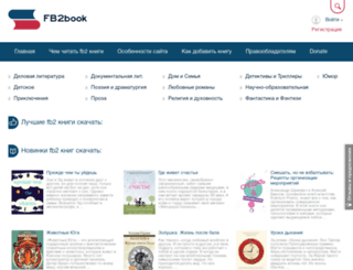 fb2book.pw screenshot