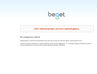 fb7980mm.bget.ru screenshot