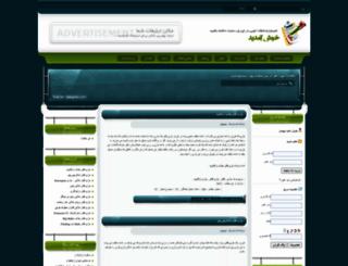 fbazy.loxblog.com screenshot