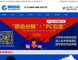 fbb001.com screenshot