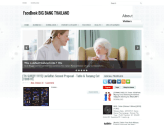 fbbbth.blogspot.com screenshot
