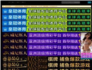 fbcoversz.com screenshot