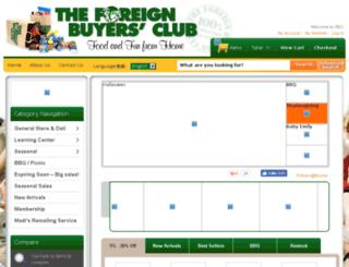 fbctestsite.com screenshot