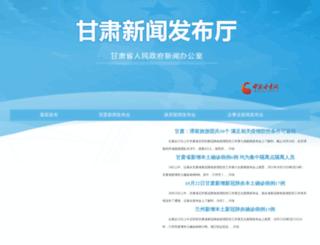 fbh.gscn.com.cn screenshot