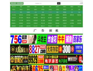fbmerced.com screenshot