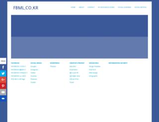 fbml.co.kr screenshot