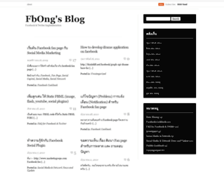 fbong.wordpress.com screenshot