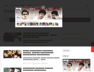 fbtamils.com screenshot