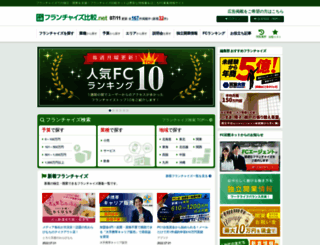 fc-hikaku.net screenshot