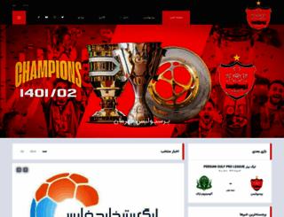 fc-perspolis.com screenshot