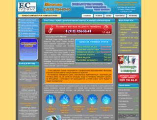 fc-service.ru screenshot