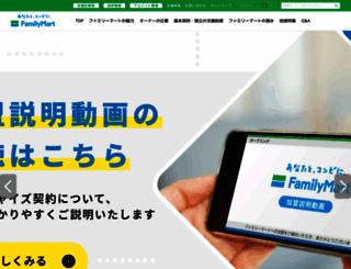 fc.family.co.jp screenshot