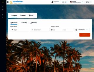 fc.travelation.com screenshot