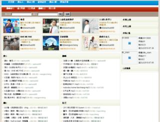 fc.ttx.cn screenshot