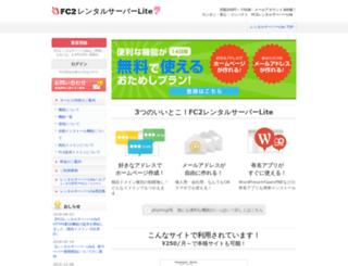fc2-rentalserver.com screenshot