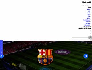 fcb-barcelona-osama.blogspot.com screenshot