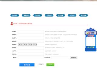fcemf.net screenshot