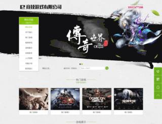 fcinsurancehq.com screenshot