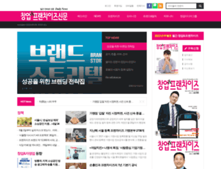 fcmedia.co.kr screenshot