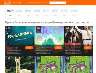 fcniva.vn.ua screenshot