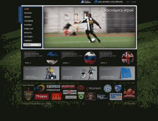 fcpuuma.ee screenshot
