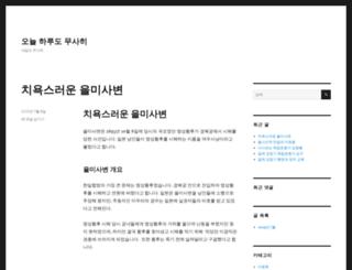fcseoulstory.com screenshot