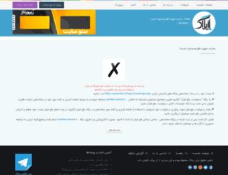 fcss.r98.ir screenshot