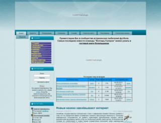 fcvg.ru screenshot