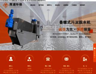 fcwd688.com screenshot