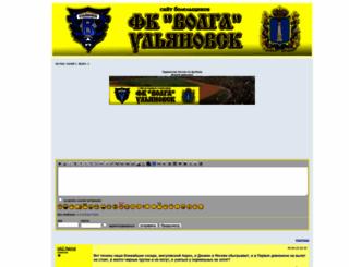 fcwu.forum24.ru screenshot