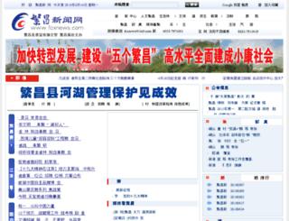 fcxnews.com screenshot