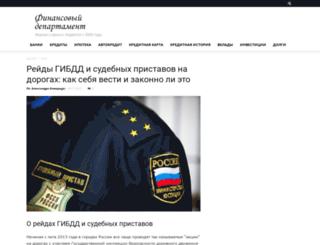 fd7.ru screenshot