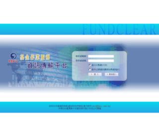 fdata-t.fundclear.com.tw screenshot