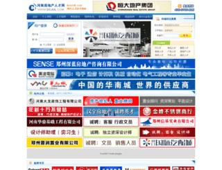 fdc.bosshr.com screenshot