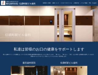fdclinic.com screenshot