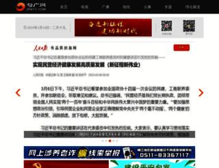 fdjr.cn screenshot