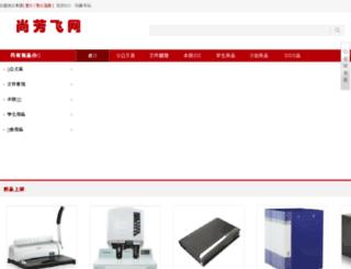 fdksya.com screenshot